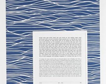 Waves Papercut Ketubah / Modern and Interfaith Ketubahs/ Custom and Personalized Fine Art Ketubah