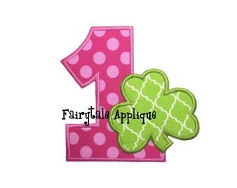Digital Machine Embroidery Design - St. Patrick's Day First Birthday Applique