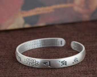 JoyGemstones, 100% SOLID Sterling Silver bangle, Heart Sutra carved