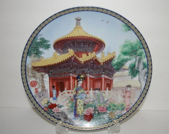 Imperial Jingdezhen Wall Plate, Pavilion of 10,000 Springs,The Forbidden City, Vintage 1990