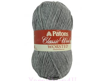 GREY MIX yarn Patons Classic Wool yarn, 100% Grey wool yarn, Pure Wool yarn, Patons Wool, felting wool yarn. Light grey wool yarn, Medium √