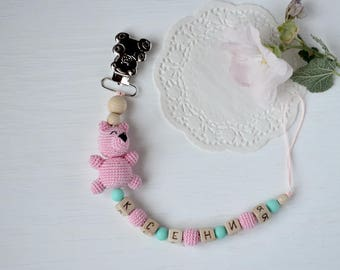 Pacifier chain with name, Personalized Dummy clip, Bear Beaded clip, Newborn gift,Chewing,Sensory toy,Pink mint,Custom pacifier,Car seat toy