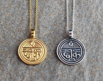 Chinese necklace etsy sanskrit good health necklace good health pendant gold coin necklace silver coin necklace mozeypictures Choice Image