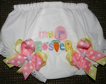 My 1st Easter Baby bloomers diaper cover Easter Diaper Cover Easter Bloomers