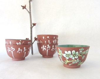 Antique Yixing / Tea Cups / Red Clay / Calligraphy / Glazed / Bird / Flowers / Ceremony