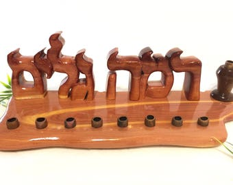 Personalized Wood Hebrew Menorah Two Names