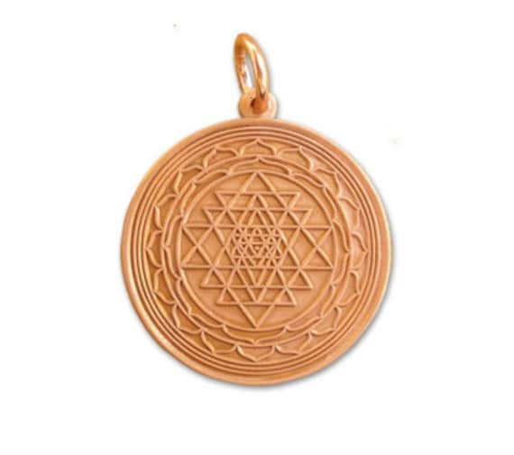 Shri yantra copper pendant mozeypictures Choice Image