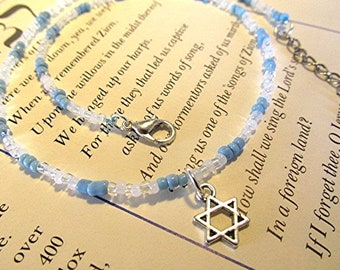 Star of David necklace seed bead necklace Star of David charm Magen David necklace vegan Jewish Bat Mitzvah gift.