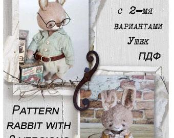 teddy bunny PATTERN. PDF Pattern - Instant Download PDF,