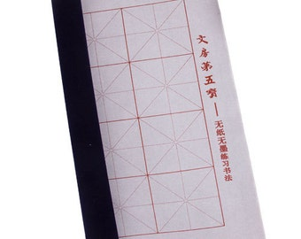 Free Shipping Chinese Calligraphy Material  70x45cm Magic Cloth with Red Grids Water Art Practice Cloth 0007