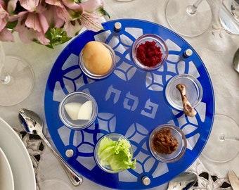 Passover Seder Plate - Traditional Keara