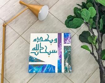 Contemporary Islamic art