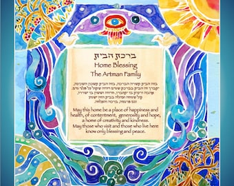 HOUSE BLESSING - Personalized Home Blessing - Jewish Judaica Wall Art - Hebrew English - 4 Seasons - Jewish home gift - Hanukkah Gift