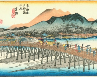 Poster, Many Sizes Available; Kyoto Japan 1833