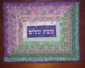 Judaic Fancywork Jewish Shabbat Shalom Challah Cover Lavender and Sea Foam Green