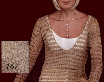 Hoodie was beige crochet woman / order