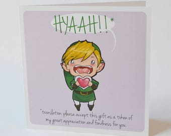 Geeky Romance Card, Legend of Zelda Link Heart, sweet nerdy valentine video game LoZ cards
