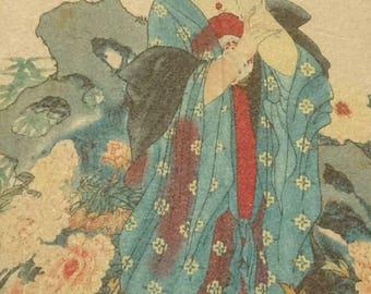 Geisha Girl print chiffon scarf - Lemon and Blue