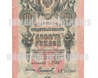 Mixed Up Printables - Russian Bank Note