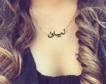 Handmade Personalised Gold Plated Name Necklace in ARABIC Calligraphy with ANY NAME of your choice in Six different Sizes