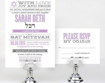 Bar or Bat Mitzvah Invitation