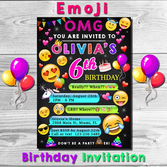 Emoji Invitation Emoji Invite Emoji Birthday Party