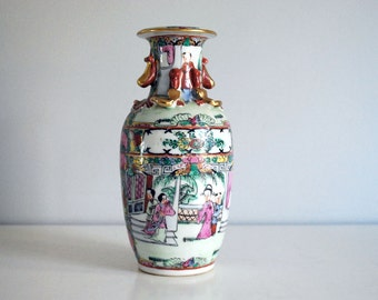 Chinese Export Porcelain, Asian Antique Vase, Ceramic China Vase, Famille Rose Gold Trimmed, Qianlong Nian Zhi Mid Century, Chinoiserie