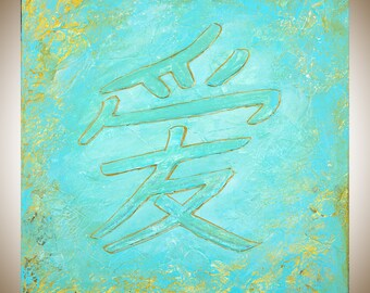 """Birthday Day Love sign light Blue teal gold square art Chinese calligraphy painting on canvas wall art wall decor""""Love"""" by QIQIGallery"""