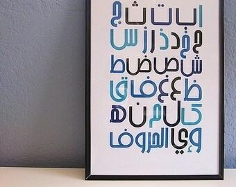 Deep Sea Arabic Alphabet Poster