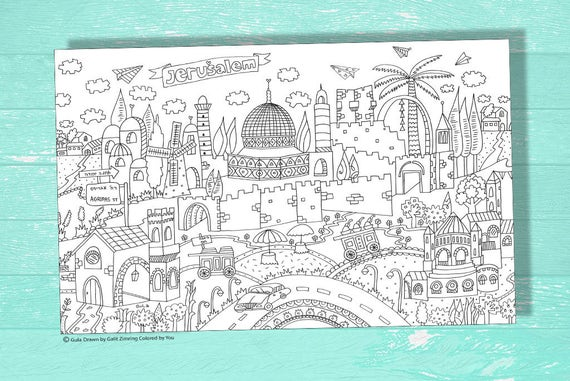 Erwachsenen Färbung Seite Färbung Poster Jerusalem Jerusalem