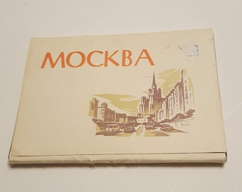 Soviet USSR Moscow city view vintage postcards black and white 60s
