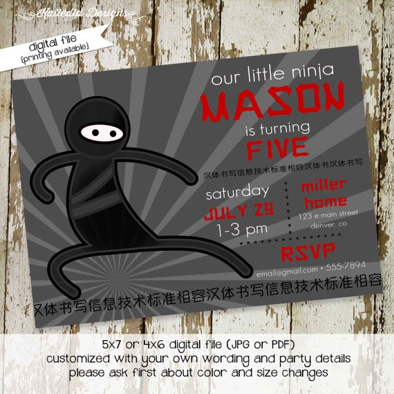 little boy 1st birthday ninja theme adults only birthday invitation co-ed party invite family party brother sister 289 katiedid designs