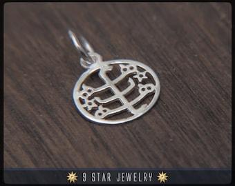 BPS18 - Sterling Silver 9 Star Bahai Pendant w/ Ringstone Symbol