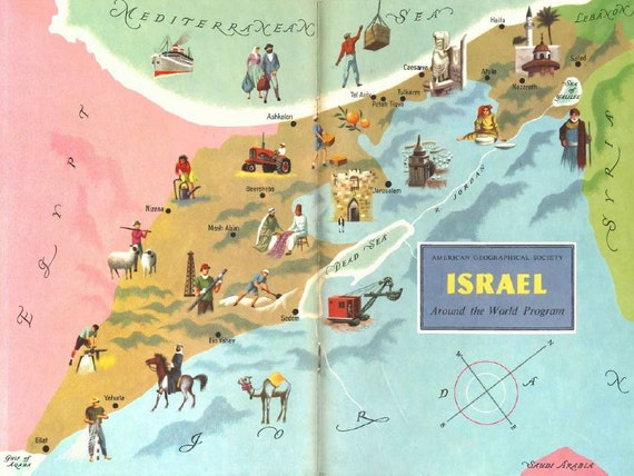 Map of israel old map illustration jerusalem and haifa like this item gumiabroncs Choice Image