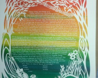 Music Sky Trees and Earth's Bounty - papercut ketubah with calligraphy