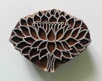 Flower Stamp - Wood Block Printing Stamp - Hand Carved - India