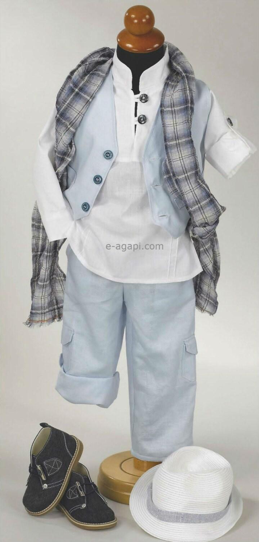 5 pcs Greek Baptism suit Baby boy christening outfit
