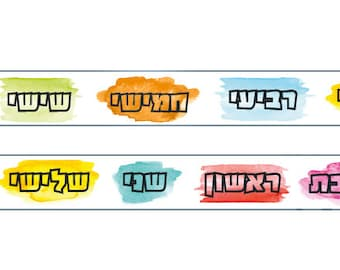 Week Days Hebrew Washi Days of the week washi tape  Washi Tape Weekly Planner washi Tape