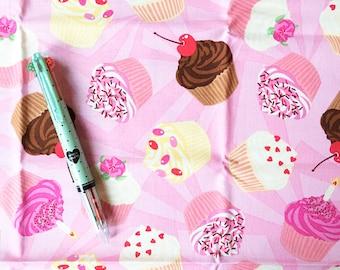 Cupcakes - Fat Quarter Fabric
