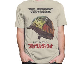 Full Metal Jacket / Japanese Movie Poster / Distressed Ringspun Cotton T-shirt / Stanley Kubrick / Super Soft T-shirt / Men's T-shirt