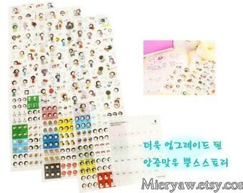 Korean Girl Story Sticker Set - Transparent Sticker - Diary Sticker - Filofax - Cell Phone Sticker - 6 Sheets in