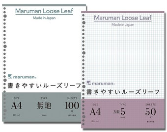 Maruman Refill Paper - refillable paper, grid paper, plain paper, graph paper, blank paper, ring binder, planner refill, folder, A5, A4, B5