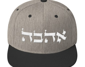 Snapback Hat The word Love in Hebrew Snapback Hat 3D Puff Embroidered baseball cap hat unisex 100% cotton Made in the USA