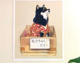 Shiba inu in a box 12x15in poster-poster-shiba inu art-shiba inu prints-shiba inu-kawaii poster-dog poster-kimono-koi-dog-dogs gift-gold