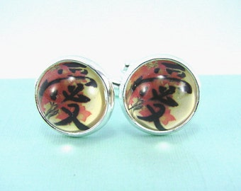 LOVE Japanese Calligraphy Silver Cuff Links -- Romantic calligraphy word art,  Wedding cuff links,  Cufflinks for him and her