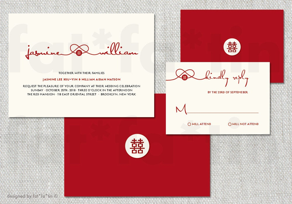 Printable Red Knot Double Happiness Chinese Wedding Invitation