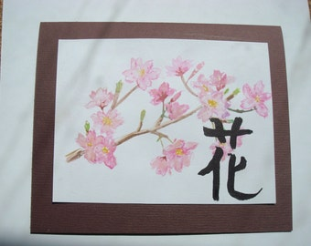 Handpainted Cherry Blossom Card with Japanese Calligraphy