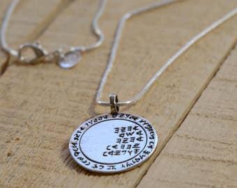 "Sterling Silver King Solomon Pendant for Achievement and Success - Men & Women on 20"" Necklace"