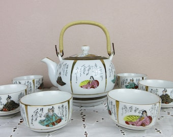 Vintage Pre WWII, 1930s - 1940s Japanese Tea Set / Made in Japan Mark / Hand Painted / Asian Porcelain Art / Tea Pot, Teapot Cups / Gold