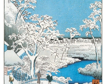 Hand-cut wooden jigsaw puzzle. SNOW BRIDGE JAPAN. Hiroshige. Japanese woodblock print. Wood, collectible. Bella Puzzles.